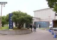 30조 럭키금성을 '160조 글로벌 LG'로…구본무 회장 별세