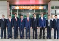 중국 옌청시 대표단, 남원시 방문…우호증진 행사 재개
