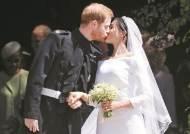 메건, 시아버지 팔짱 끼고 입장 … 영국 왕실 결혼에 흑인 영가