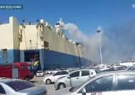 인천항 선박 화재... 선박 외벽 절단하는 등 확대 방지 총력