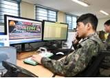 [Focus 인사이드] 북한, 판문점선언 이후에도 사이버 무차별 공격