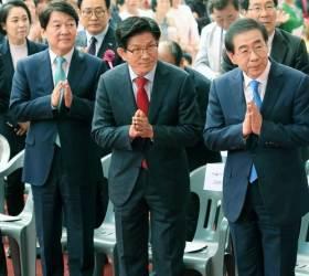 부처님 오신날 나란히 앉은 서울시장 후보들…홍준표 옆에 배현진