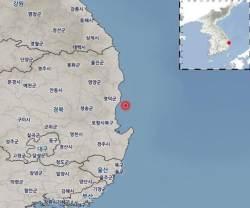 경북 영덕 인근 해역에 규모 2.2 <!HS>지진<!HE>
