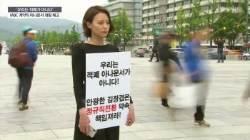 """최승호 MBC, 계약직 대량해고…""""우린 적폐 아나운서 아니다"""""""