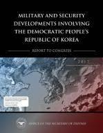 """펜타곤 보고서 """"핵무기는 북한 체제 보장을 위한 핵심 수단"""""""