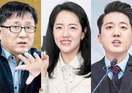 """""""구청장 출신 김성환 신뢰"""" """"야당 키즈 강연재·이준석 주목"""""""