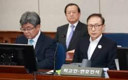 "<!HS>이명박<!HE> 첫 재판 출석 ""비통한 심정으로 이 자리에 섰다"""