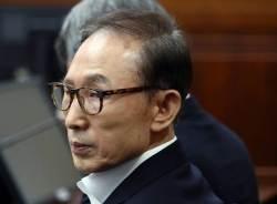 "MB ""삼성 뇌물 혐의, 내게 모욕…이건희 사면은 국익 위한 것"""