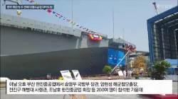 상륙함으로 만들고 수송함···199m '마라도함' 비밀