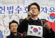 """김문수 """"박근혜 전 대통령 탄핵 반대, 소신 변화 없어"""""""