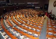 국회, 대통령개헌안 투표 불성립 선포…폐기 수순 밟아