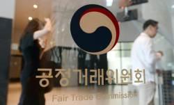소셜커머스 '갑질' 첫 적발…위메프·쿠팡·티몬 과징금 1억3000만원