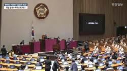 [속보] '문재인 개헌안' 쓸쓸한 퇴장…정족수 부족으로 폐기