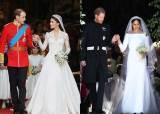 청첩장·드레스·자동차…두 왕자의 결혼식, 뭐가 달랐나 (상)