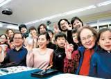 [희망이 꽃피는 경기북부] '집 앞 10분 거리' 체육·문화 시설 확대