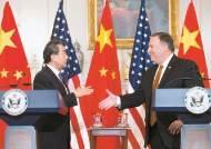 """트럼프 싱가포르 회담 취소 이면, 볼턴 """"양보할거면 아예 말자"""""""