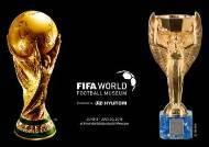 현대차, 모스크바에서 월드컵 특별전…'줄리메컵' 등 전시