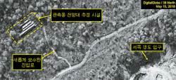 [미리보는 오늘] 북한 <!HS>핵실험<!HE>장 폭파 장면이 중계됩니다