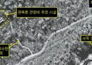 [미리보는 오늘] 북한 핵실험장 폭파 장면이 중계됩니다