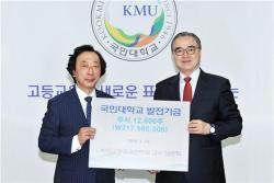 """""""바이오벤처 창업 응원"""" 국민대 성문희 교수, 주식 1만2600주 기증"""