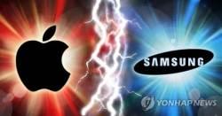 美법원 '디자인특허침해' 삼성전자, 애플에 5억3900만弗 배상판결
