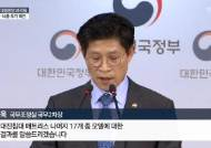 '라돈 검출' 대진침대 더 있다…14종 추가 확인