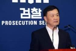 후보 거론도 난색···정치적 부담에 '드루킹 특검' 구인난
