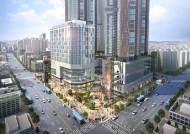 [분양하이라이트]인천 주안에 신개념 역세권 복합쇼핑몰 '아인애비뉴'
