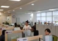 """[굿모닝 내셔널]""""니하오"""" """"신짜오""""… 15개국 언어로 상담하는 콜센터"""