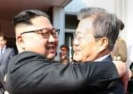 """[전문] 北 """"평화의 상징 판문점서 조선반도의 비핵화 위한 만남"""""""