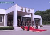 누구도 예상못한 깜짝 회담···文대통령, 중재외교 승부수