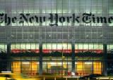 "NYT ""트럼프 행동 외교 아니다···참 이해못할 서양인"""