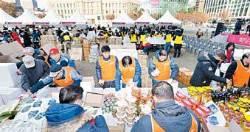 [여의도순복음교회 60주년] 노숙인 자활 위한 '굿피플' 이웃 돕는 '은혜의 빵'