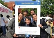 통일로 가는 꽃길, 국민대가 연다…'통일공감 마로니에 축제' 개최