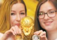 [사진] 러시아 월드컵 기념주화 오늘부터 예약