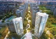 [분양 포커스] GS건설, 흑석9구역 수주전 출사표