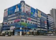 [6.13 포커스]충남 정치 1번지 '천안'… 중학교·육사 선후배 맞대결