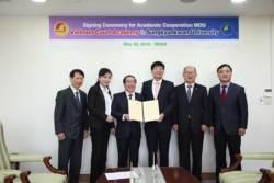 성균관대 <!HS>로스쿨<!HE>- 베트남 법원아카데미, 양국 법률 교육 협력 위한 양해각서 체결