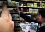 '흡연 천국' 프랑스서 1년새 100만명 금연한 이유