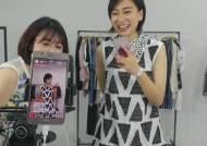 동대문표 홈쇼핑 … 20만원짜리 셔츠 순식간에 완판