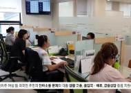 다문화 주부들이 상담사로 … 15개국 언어 오가는 소통 창구