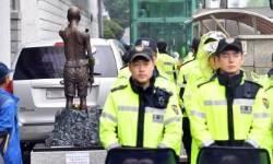 日 영사관 앞 노동자상 31일 강제철거…시민단체와 충돌예상