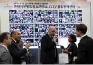 [포토사오정]주한외교사절, '한국의 선거 문화를 배우고 싶네요'
