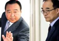 '무죄' 이완구의 반격…문무일 검찰총장 고소