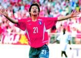 2002년의 기대, 1998년의 악몽…역대 월드컵 출정식 어땠나