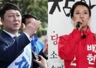 송파을 재선거 여론조사 '최재성54%>배현진19%>박종진11%'