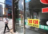 """강남 """"폐업신고도 번호표 뽑아"""" 서초 """"요즘 임대 1곳도 안나가"""""""