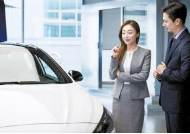[함께하는 금융] 중고차 구매시 목돈 걱정 마세요…원금의 70% 할부 상환