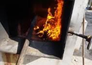 굴뚝에서 검은 연기가 풀풀…미세먼지 내뿜는 현장 잡았다