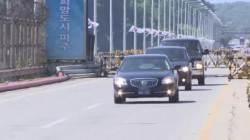 '김정은의 핵가방', 다음 달 싱가포르에서 볼 수 있을까